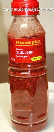Korean Chili Powder (Gochutgaru) - My Korean Kitchen