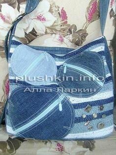 denim patched bag