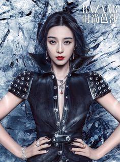 Fan BingBing for Harper's Bazaar China January 2018 Issue