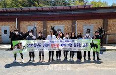 한국말산업고등학교, 지역기업 맞춤형 교육으로 취업에 한 발 더 가까이