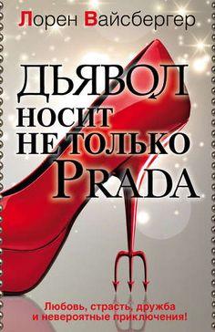 http://www.bookvoed.ru/files/1836/32/42/29/1.jpeg