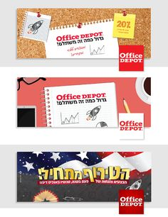 Office Depot One Facebook Post  One Advertising