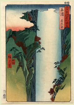 Hiroshige - Yoro Waterfall in Mino province - 60 Odd Provinces - 1853