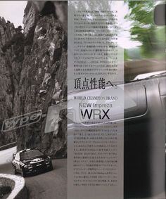 cool MY98 WRX & STi Brochure