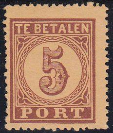 Nederland 1870 - Port Groot waardecijfer - NVPH P1AA