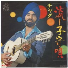 Vinyl Cover, Turban, Kitsch, Wave, How To Memorize Things, Blues, Japanese, Music, Musica