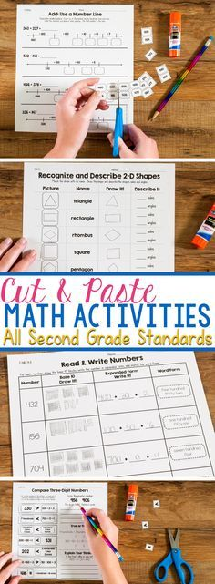 Cut and Paste Math Activities for Second Grade are more than just a worksheet. These easy to implement worksheets combine cut and paste with writing and reflection for a well-rounded math sheet. All Common Core Math Standards are included.