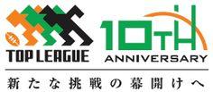 Présentation des clubs de Top League saison 2012/2013 | @SudRugby