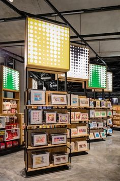 Three Museums with Outstanding Retail Spaces | Tate Modern's museum shop by UXUS…