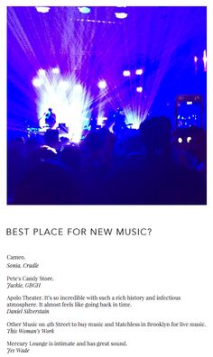 NJAL GUIDE | BEST PLACE FOR NEW MUSIC