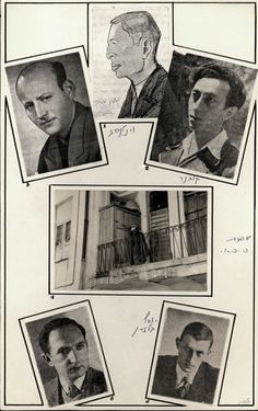 The FPO (United Partisan Org) was founded on 21/1/42 in the Vilna Ghetto. Members of the FPO Staff Command Clockwise from the bottom right: Josef Glazman (Beitar), Abraham Chwojnik (Bund), Nissan Reznik (Hanoar Hatzioni), Yitzhak Wittenberg (Communist) and Abba Kovner (Hashomer Hatzair). The photograph in the middle is of the building in the Vilna Ghetto which housed the FPO headquarters.