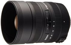 Sigma 8-16mm (the widest non-fisheye lens ever made) - has de-centering issues?