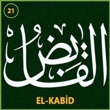 21_el_kabid Calligraphy Lessons, Islamic Art Calligraphy, Penmanship, Caligraphy, Beautiful Names Of Allah, Allah Names, Islamic Wall Art, Religious Art, Religion