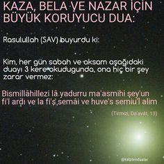 En Güzel Dualar, En Kalbi Sözler | DuaDualar - #allah #islam #hadis #namaz #mevlana #kuran #kuranıkerim #ayet #kabe #aile #aşk #sevgi #huzur #güzelsözler #sözler #istanbul #hzmuhammed #kitap #ibretlik #özlüsözler #quran #türkiye Allah Islam, Istanbul, Elsa, Dan, Jelsa