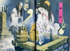 """These are the most weird illustrations created by Japanese artist Gojin Ishihara for children books. Most of these images were published in the """"Illustrated Book of Japanese Monsters"""" (… Folklore Japonais, Art Japonais, Japanese Yokai, Japanese Art, Arte Horror, Horror Art, Korean Art, Asian Art, Illustrations"""