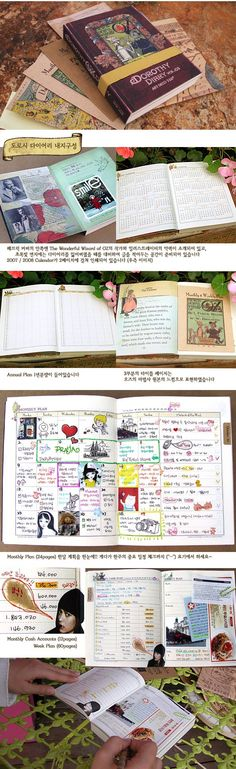 A well decorated, super cute planner. Must have for decoholics~