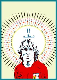 Pavel Nedved - Soccer / football
