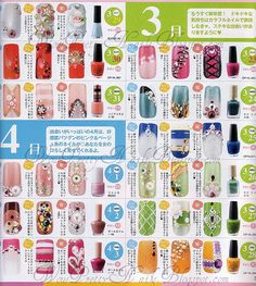 Japanese Nail Art pics - Kawaii !! wow pretty nail0004 Originally uploaded