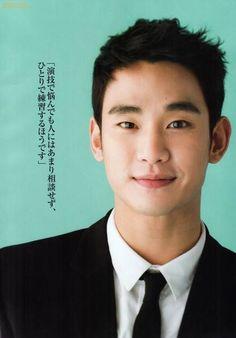Japan magazine 2013 #KimSooHyun #김수현