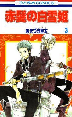 Mitsuhide and Kiki. <3