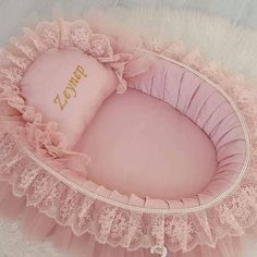 Ente - List of the most beautiful baby products Quilt Baby, Baby Nest Bed, Baby Hammock, Baby Sewing Projects, Baby Bedding Sets, Baby Bassinet, Baby Bedroom, Baby Crafts, Baby Sweaters