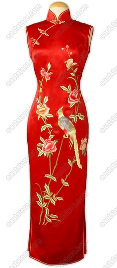 Jubilant Phoenix and Peony Embroidered Silk Cheongsam $218