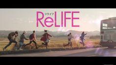 Dos vídeos promocionales de la película live-action de ReLIFE.