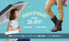 雑貨ショップバナー Web Design, Web Banner Design, Web Panel, Camping In The Rain, Logos Retro, Fashion Banner, Best Banner, Rainy Season, Adobe Illustrator