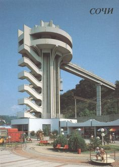 Russia: brutalist architecture at Sochi Russian Architecture, Gothic Architecture, Futuristic Architecture, Amazing Architecture, Interior Architecture, Interesting Buildings, Amazing Buildings, Colani, Built Environment