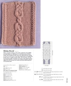 """Photo from album """"Norah Gaughan Knitted Cable Sourcebook 2016 on Yandex. Cable Knitting Patterns, Afghan Patterns, Knitting Charts, Knitting Stitches, Stitch Patterns, Cable Needle, Purl Stitch, Pattern Library, Stockinette"""
