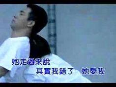 陳小春 - 沒那種命 - YouTube