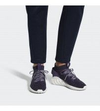 adidas Tubular sneakers are a bold new take on progressive sneaker design. Shop all colors and styles like Shadow, Doom & Invader in the adidas online store. Adidas Tubular Shadow, Adidas Tubular Doom, Training Sneakers, Running Women, Shoe Sale, Adidas Shoes, Adidas Women, Running Shoes, Ultraboost