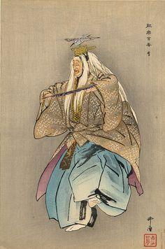 Sagi (Heron) by Tsukioka Kogyo Japanese Drawings, Japanese Prints, Japanese Warrior, Japanese Men, Asian Artwork, Japanese Woodcut, Asian Fever, Japan Painting, Japan Tattoo