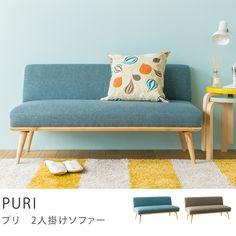 カウチソファー PURI|家具・インテリア通販 Re:CENO【リセノ】