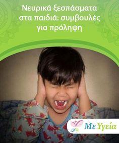 Fem tips for å forhindre raserianfall hos barn — Veien til Helse Seizures In Children, Kindergarten Portfolio, Emotional Development, Good News, Parenting, Entertaining, Feelings, Relationships, Finding Peace