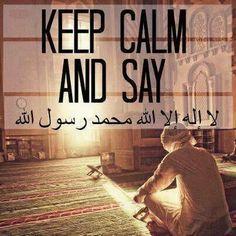 La ilaha ilah Allah