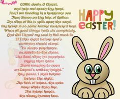 Happy Easter Sunday is Christian occasion on 1 April. Easter Inspirational Poems happy Easter Greetings, Happy Easter Wishes, happy easter messages. Easter Songs For Kids, Easter Poems, Happy Easter Quotes, Easter Prayers, Happy Easter Wishes, Happy Easter Sunday, Happy Easter Greetings, Easter Activities For Kids, April Easter