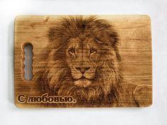 Wood cutting board Lion