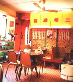 """Very old nostalgic little cafe, """"Mido Cafe"""" in Hong Kong."""