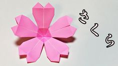 Origami Flowers Tutorial Cherry Blossoms New Ideas Origami Frog, Origami Bird, Origami Flowers Tutorial, Flower Tutorial, Origami Heart With Wings, Origami Decoration, Frog Art, Origami Owl Lockets, Useful Origami