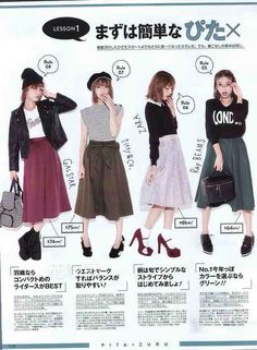 ViVi magazine October 2014