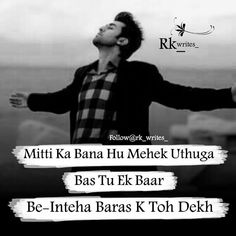 😍mitti ki bani hu mehek uthugi bas tu ek baar be-inteha baras ke toh dekh😘 Words Of Hope, Deep Words, True Words, Boy Quotes, Couple Quotes, Strong Quotes, Quotes About Hate, Bollywood Quotes, Romantic Shayari