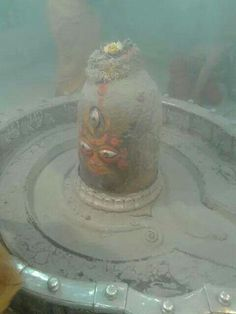 Bhasma Aarti Mahakal #Bliss