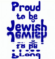 Common jewish greetings my greeting card for the jewish new year common jewish greetings my greeting card for the jewish new year shana tova everyone disney pinterest m4hsunfo