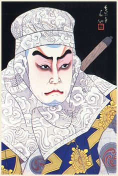 """Bando Hikosaburo as Benkei in """"Hashi Benkei""""  by Natori Shunsen  (published by Watanabe Shozaburo)"""