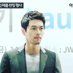Image for Hyun Bin Instagram Hashtag