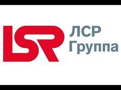 Корпоратив ЛСР