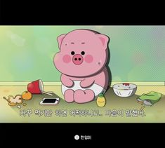 Funny Memes, Family Guy, Animation, Korean Quotes, Illustration, Cute, Painting, Fictional Characters, Image