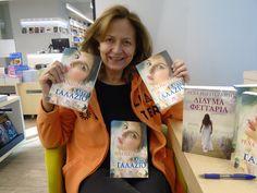 H συγγραφέας Ρένα Ρώσση-Ζαΐρη στο κατάστημα των Εκδόσεων ΨΥΧΟΓΙΟΣ υπογράφει με προσωπική αφιέρωση τα αντίτυπα του νέου της βιβλίου ΒΑΘΥ ΓΑΛΑΖIO! Κυκλοφορεί αύριο 21/1! #vathigalazio #renarossizairi #psichogiosbooks #psichogiosbookstore #newbook