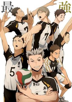 Fukurodani's volleyball team members work together to lift the ace's spirit.